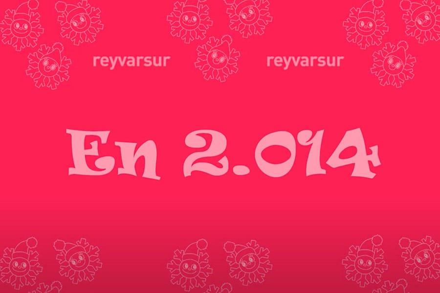 Felices Fiestas 2013